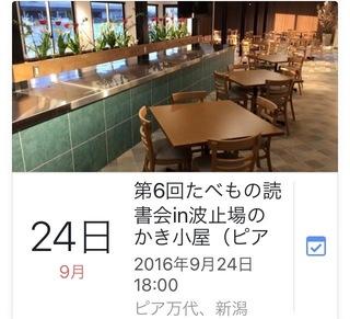 image-e1f4d.jpeg